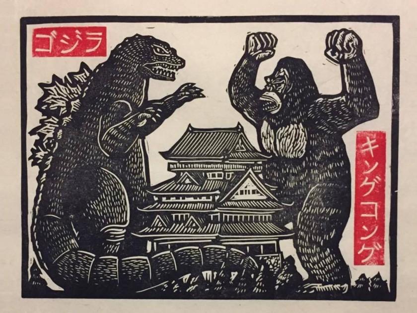 Brian Reedy block print Godzilla King Kong